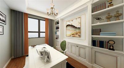130平米四室两厅法式风格书房效果图