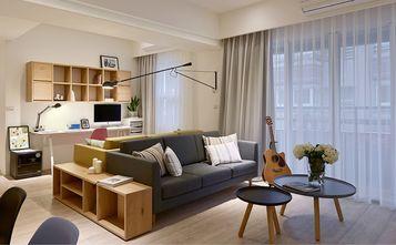 80平米三东南亚风格客厅装修效果图