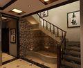 富裕型140平米别墅中式风格楼梯装修效果图