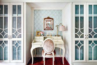 140平米四室一厅法式风格梳妆台图片