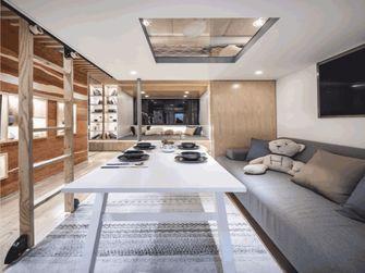 30平米小户型混搭风格餐厅设计图