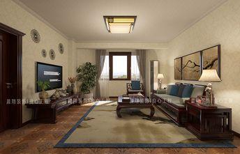 70平米一室一厅中式风格客厅图片大全