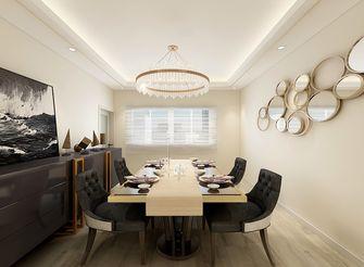 90平米三现代简约风格餐厅设计图