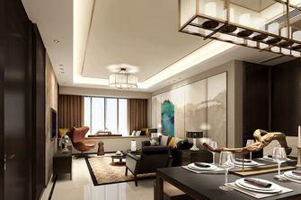 100平米公寓中式风格客厅效果图