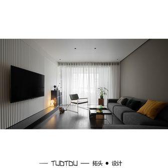 20万以上130平米四室两厅现代简约风格客厅欣赏图