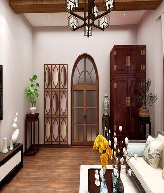 80平米一室两厅中式风格餐厅欣赏图
