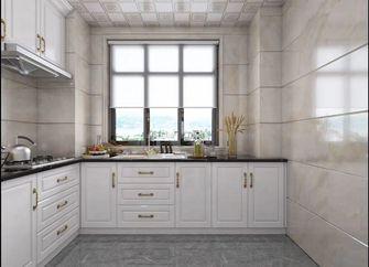 140平米四室一厅欧式风格厨房欣赏图