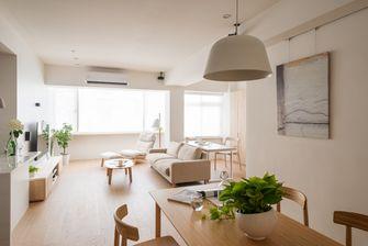 110平米三室两厅宜家风格餐厅装修效果图