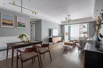 90平米三室两厅北欧风格餐厅装修效果图