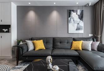 90平米三室两厅宜家风格客厅效果图