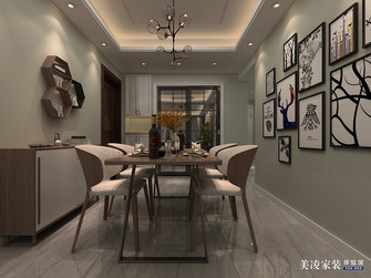 100平米三室两厅现代简约风格餐厅装修图片大全