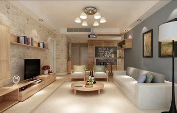 120平米三室两厅北欧风格客厅设计图