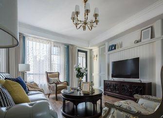 110平米美式风格客厅装修效果图