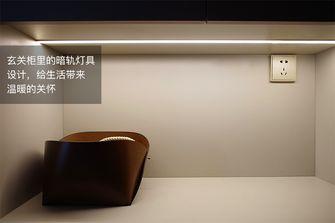 豪华型120平米北欧风格影音室装修案例