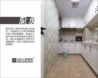90平米美式风格厨房图片大全