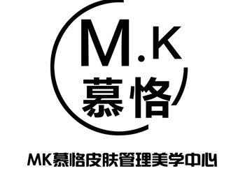 M·K韩国皮肤管理(唐道637店)