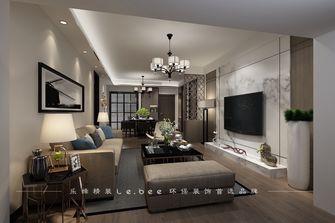 120平米四室两厅现代简约风格客厅装修效果图