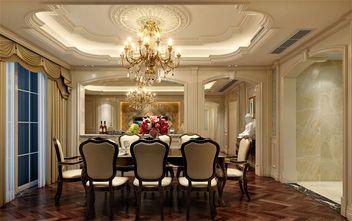 140平米三室三厅法式风格餐厅装修效果图