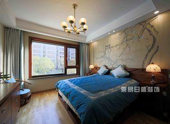 140平米四混搭风格卧室装修图片大全