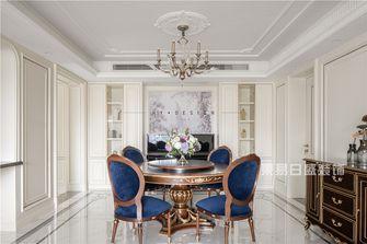 140平米四室两厅法式风格餐厅图片大全