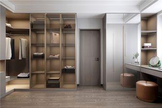 100平米三室一厅现代简约风格衣帽间效果图