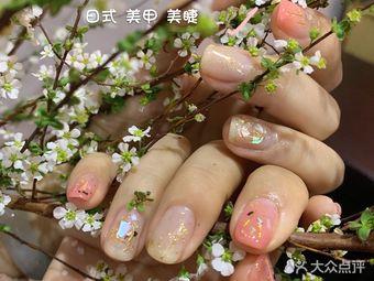 W.nail日式美甲美睫