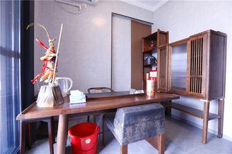 140平米四现代简约风格阳光房设计图
