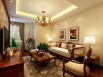 60平米一室一厅新古典风格客厅效果图