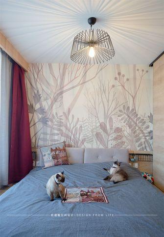 40平米小户型混搭风格卧室装修图片大全
