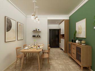 100平米四室一厅日式风格餐厅效果图