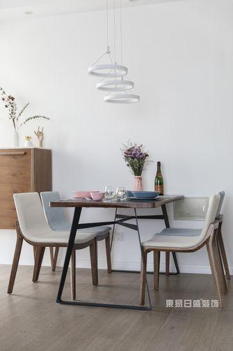 60平米一居室北欧风格餐厅欣赏图