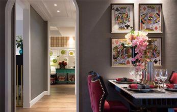 90平米英伦风格餐厅装修案例