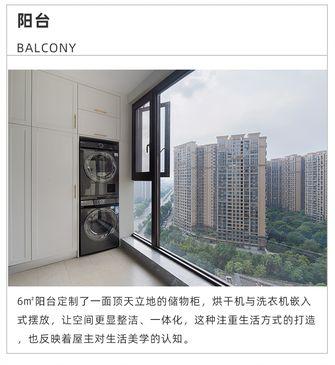 130平米三室两厅混搭风格阳台图片大全