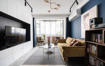 40平米小户型北欧风格客厅效果图