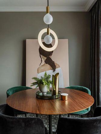 5-10万60平米一室一厅混搭风格餐厅图片