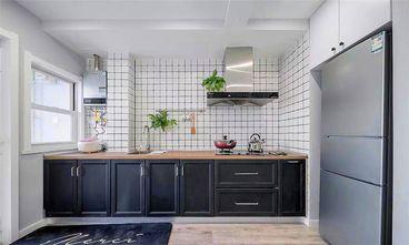 50平米小户型欧式风格厨房图