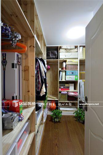 120平米三其他风格储藏室图片