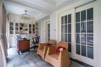 130平米四室两厅美式风格书房装修案例