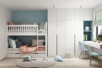 140平米三现代简约风格儿童房装修效果图