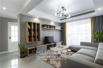100平米三室两厅现代简约风格储藏室欣赏图