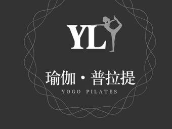 YL瑜伽普拉提