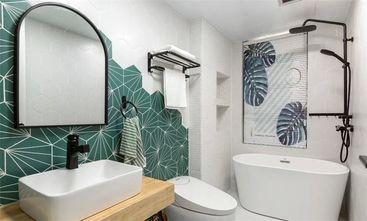 90平米三室一厅北欧风格卫生间欣赏图