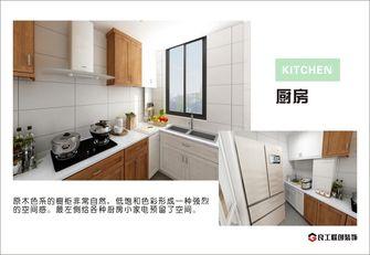 140平米四室四厅北欧风格厨房图