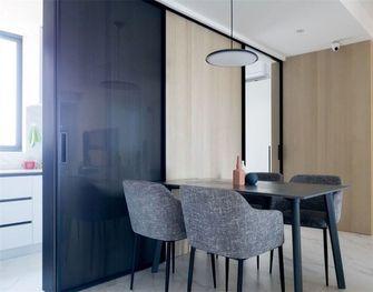 120平米四室一厅现代简约风格餐厅装修案例