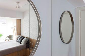 140平米三室两厅宜家风格卧室图