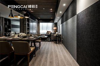 110平米三室两厅其他风格餐厅装修效果图