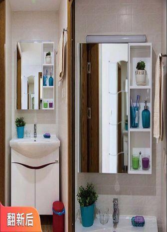 110平米四室四厅北欧风格卫生间装修效果图