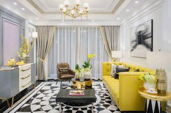 120平米三室两厅英伦风格客厅欣赏图