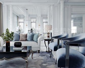 140平米四法式风格客厅设计图