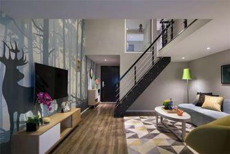 50平米复式田园风格客厅装修案例